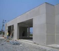 Drywall Externo chapa Cimentícia preço