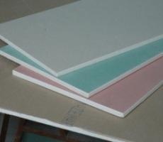 Placa de Drywall Preço